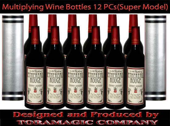 Multiplying-wine-bottles-12-bottles-tora
