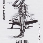 playing-cards-aviator-heritage-edition