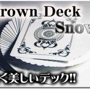 Limited-Edition-Crown-Deck-(Snow)-by-The-Blue-Crown (4)
