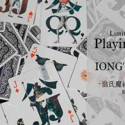 Iong's-Playing-Cards (1)