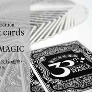 Iong's-Playing-Cards (2)