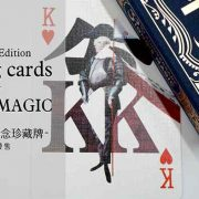Iong's-Playing-Cards (4)