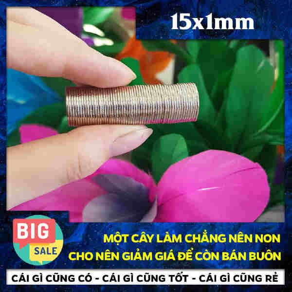 Nam châm đất hiếm tròn 15x1mm (14)
