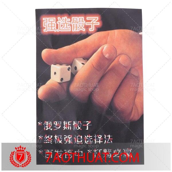 xi ngau chien thang (3)
